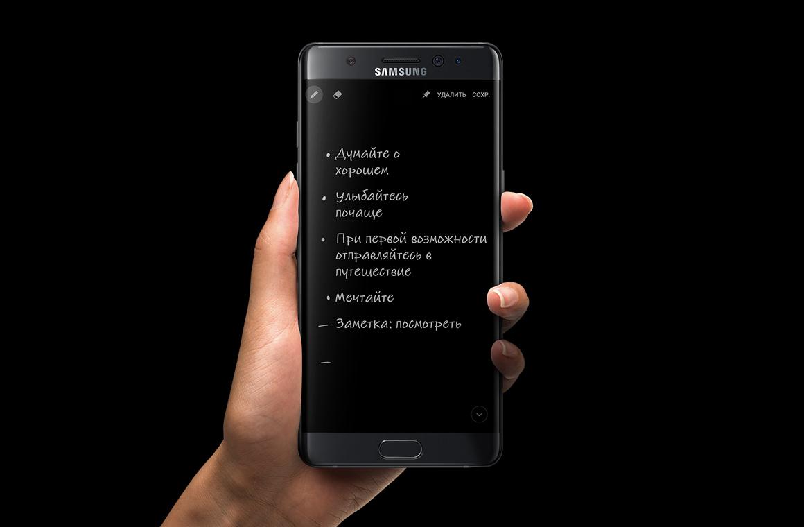 Презентация Galaxy Note 7