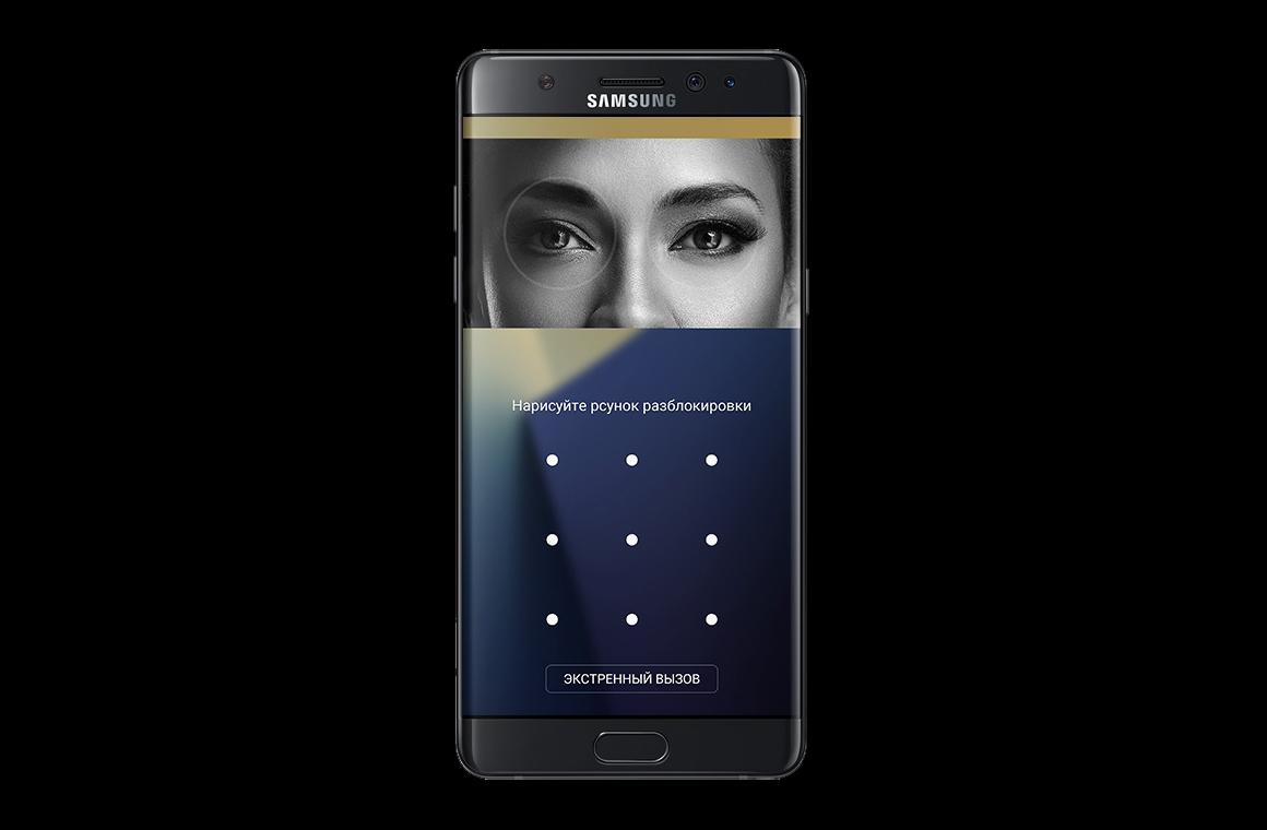 Безопасность Galaxy Note 7