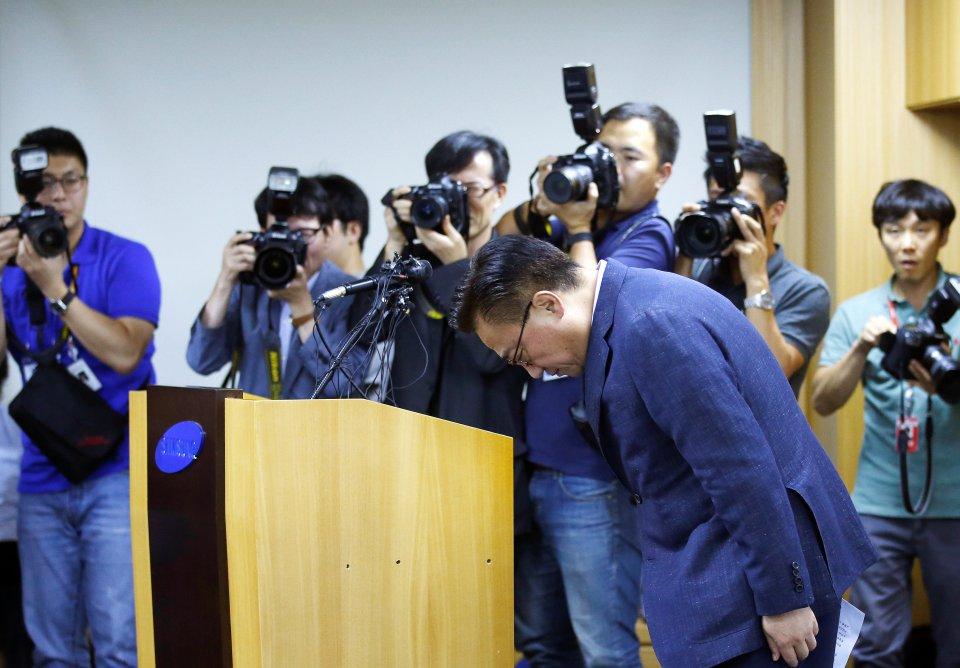 Dong Jin Koh Samsung