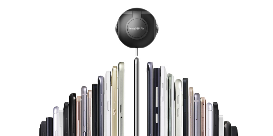 Insta360 Ait для Android