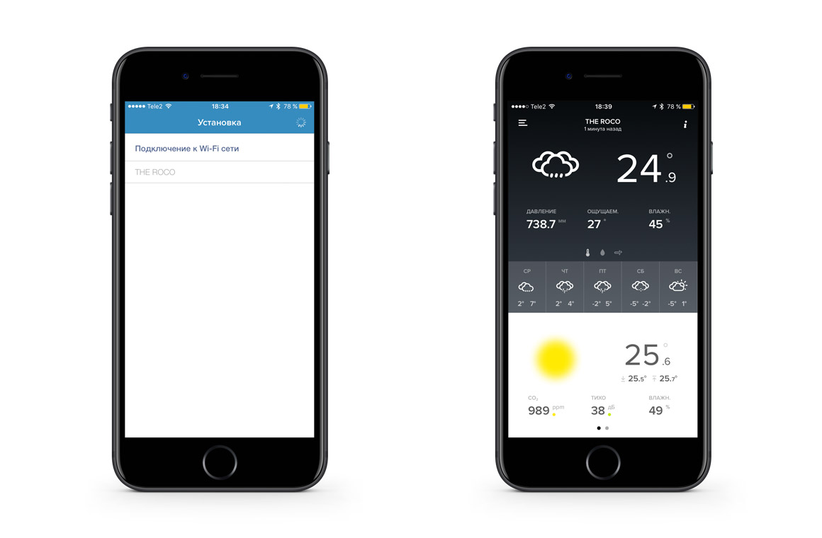 netatmo weather station настройка