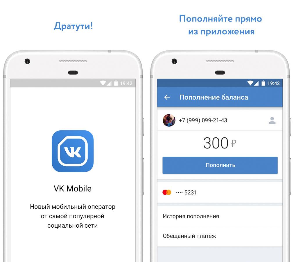 VK Mobile приложение