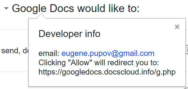фишинг в Google Docs