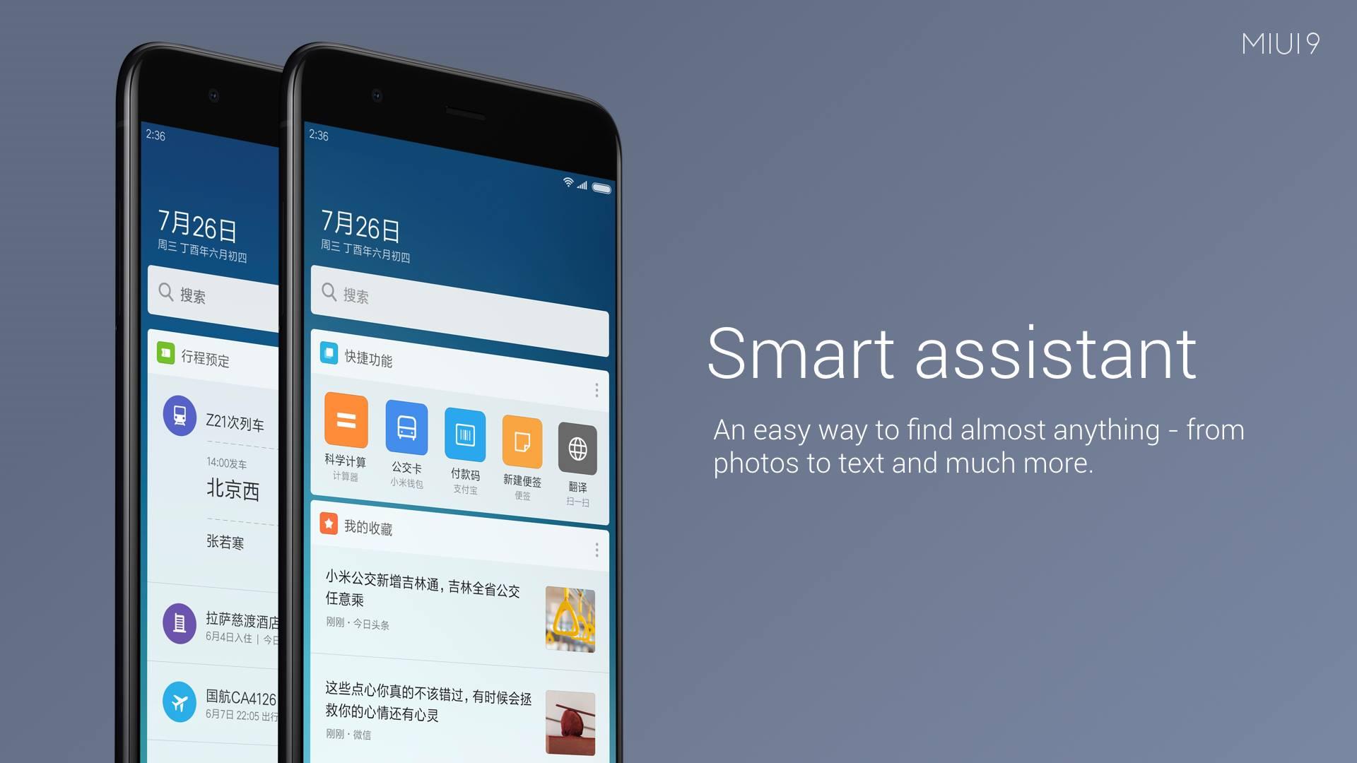 Smart Assistant MIUI 9
