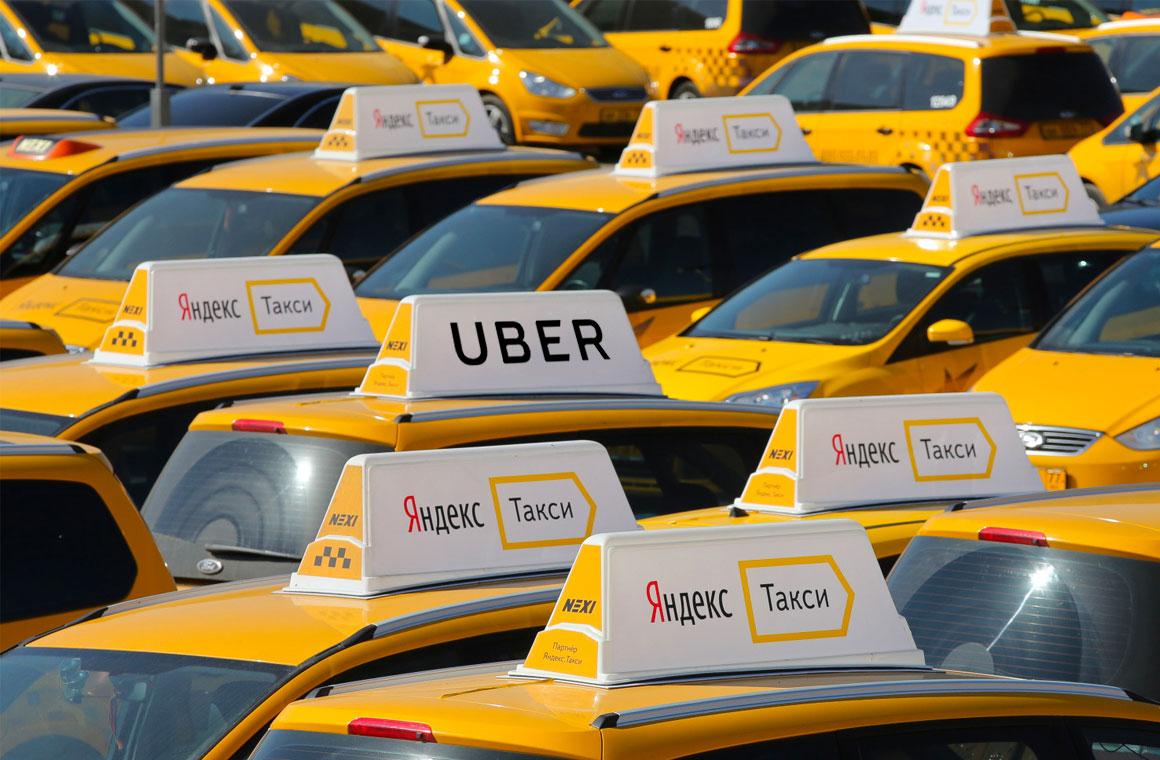 Uber и Яндекс