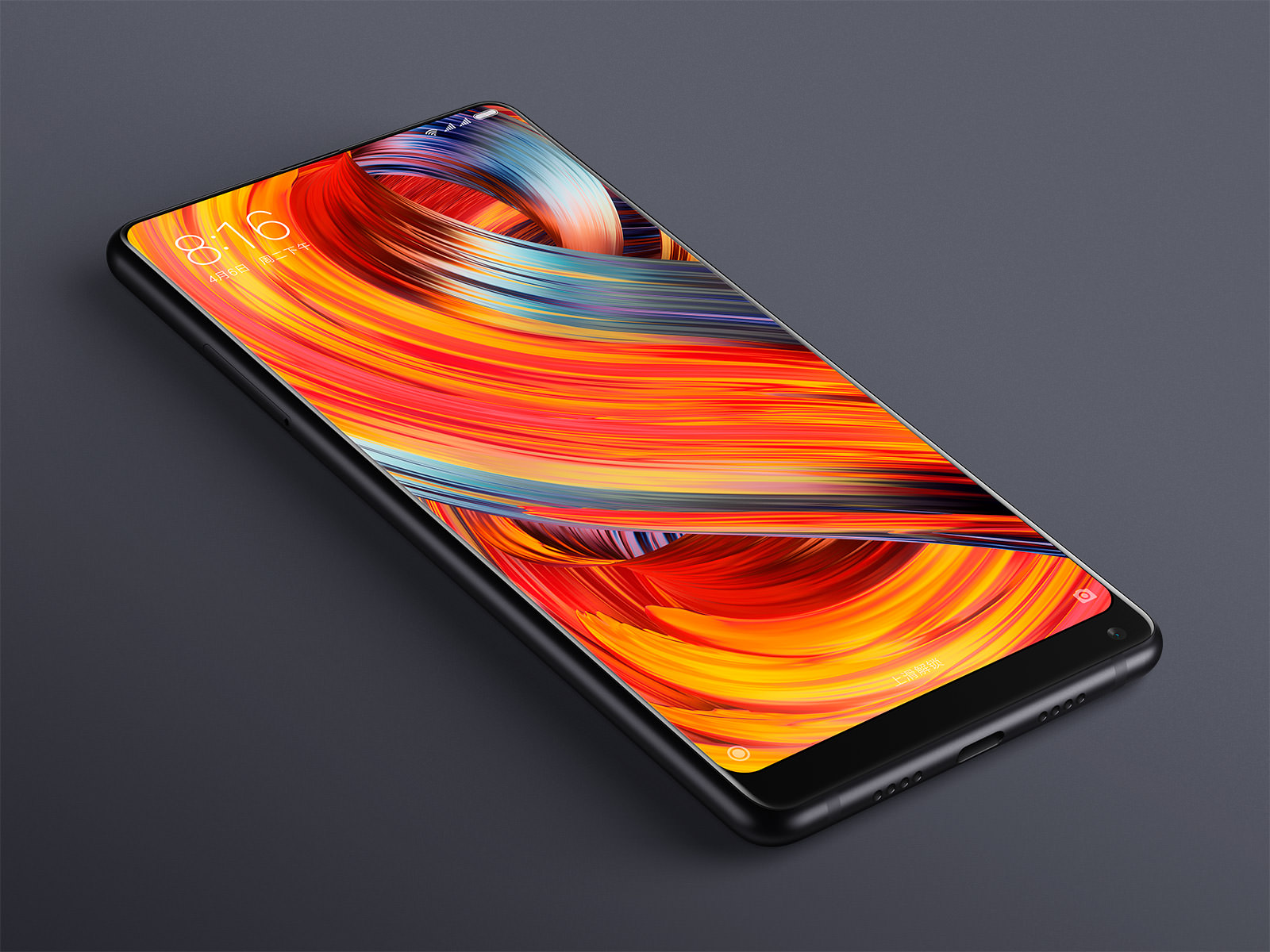 xiaomi Mi MIX 2 display