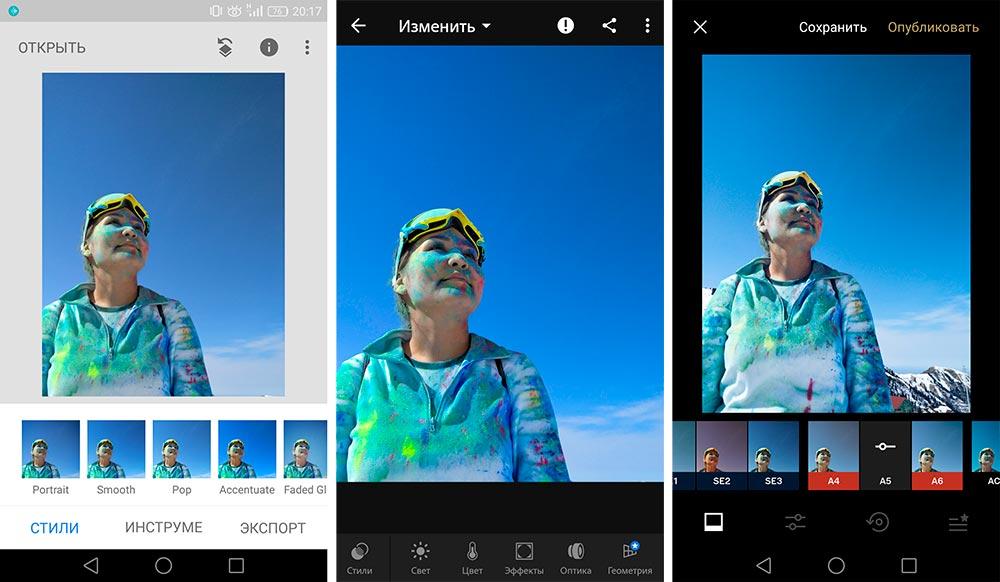 Приложения для фотографий