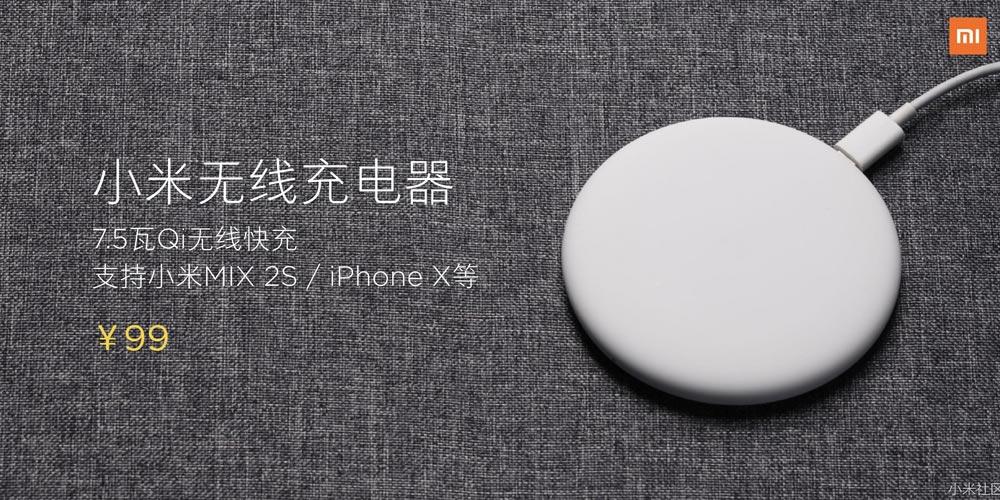 Беспроводная зарядка Xiaomi