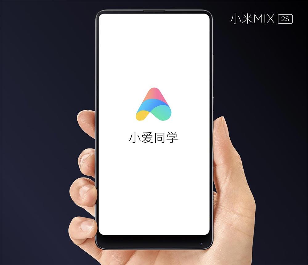 Дизайн Xiaomi Mi MIX 2S