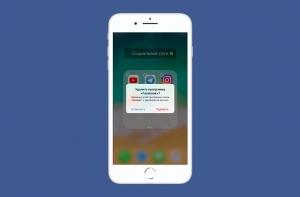 Предупреждение об удалении приложения Facebook на iPhone