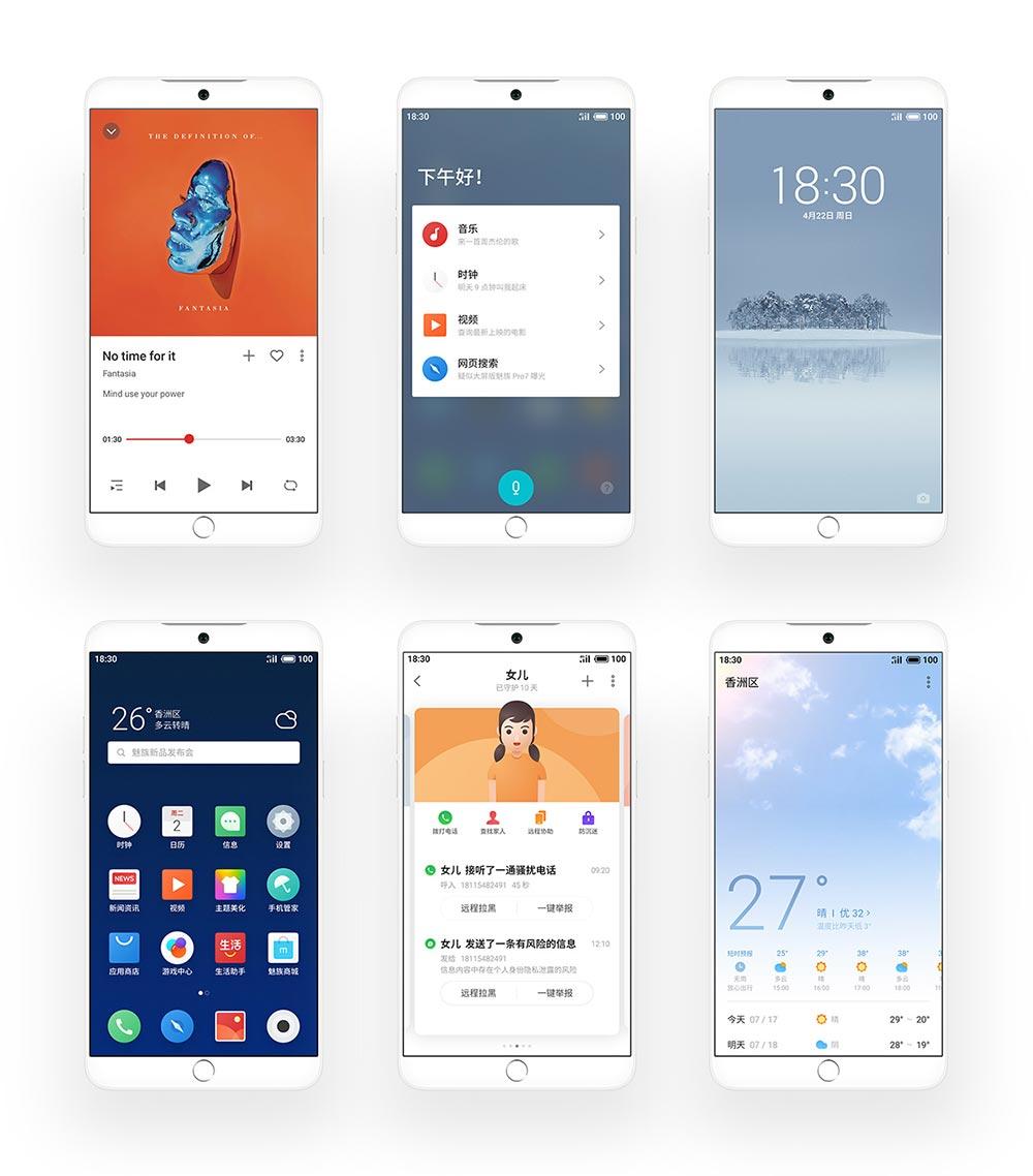 Оболочка для смартфонов Meizu - Flyme 7