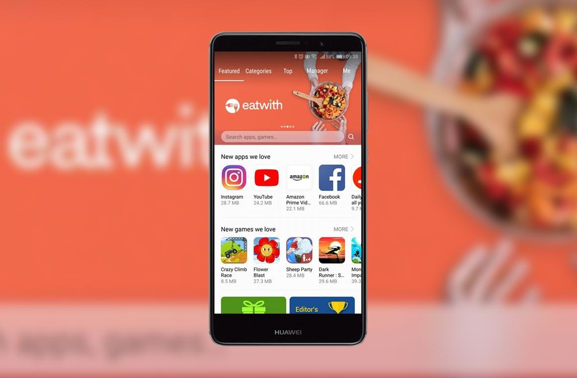 У Huawei появился собственный магазин приложений App Gallery