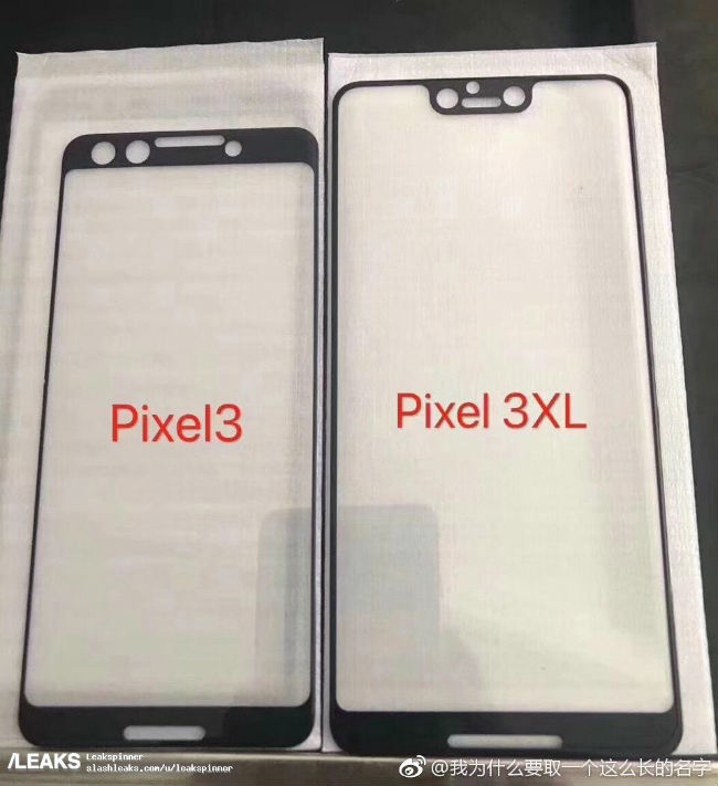 Google Pixel 3 Glass