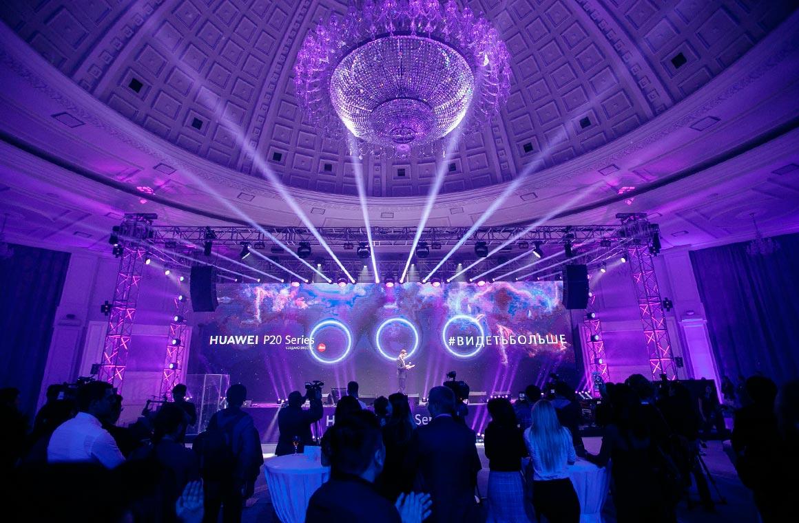 Презентация смартфонов Huawei P20 в Казахстане