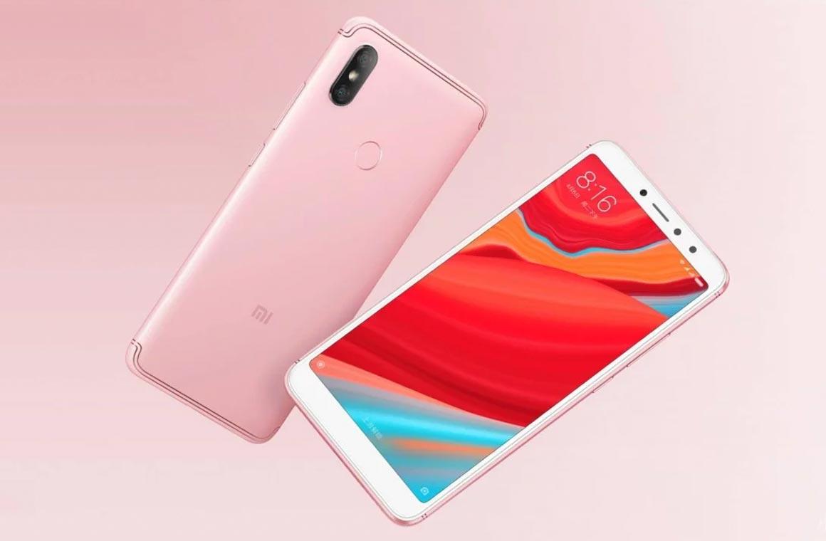 Xiaomi Redmi S2 представлен официально