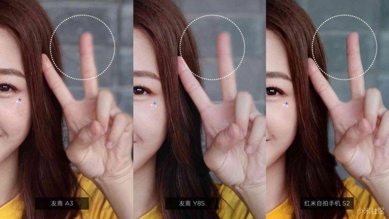 Возможности камеры Xiaomi Redmi S2