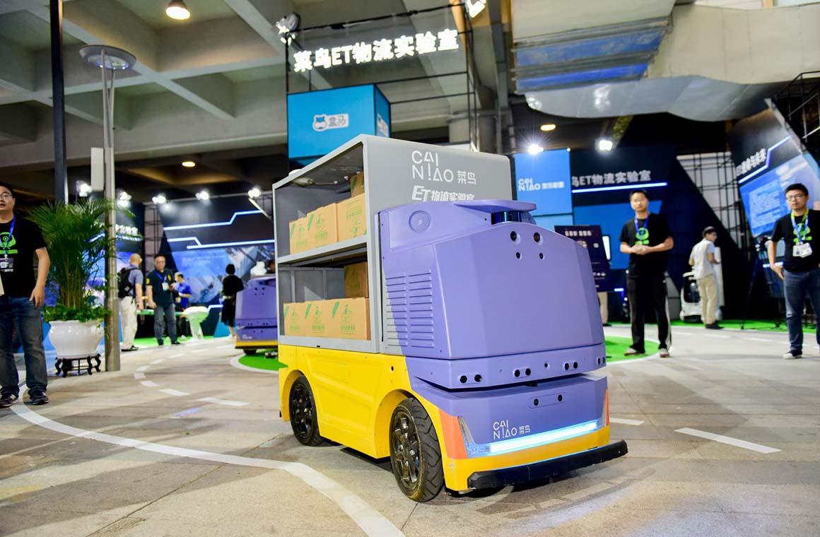 Alibaba Robot G Plus