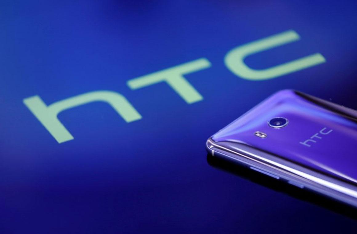HTC сокращает сотрудников