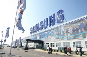 Samsung Factory