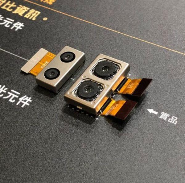 Sony Xperia XZ3 4 Cameras