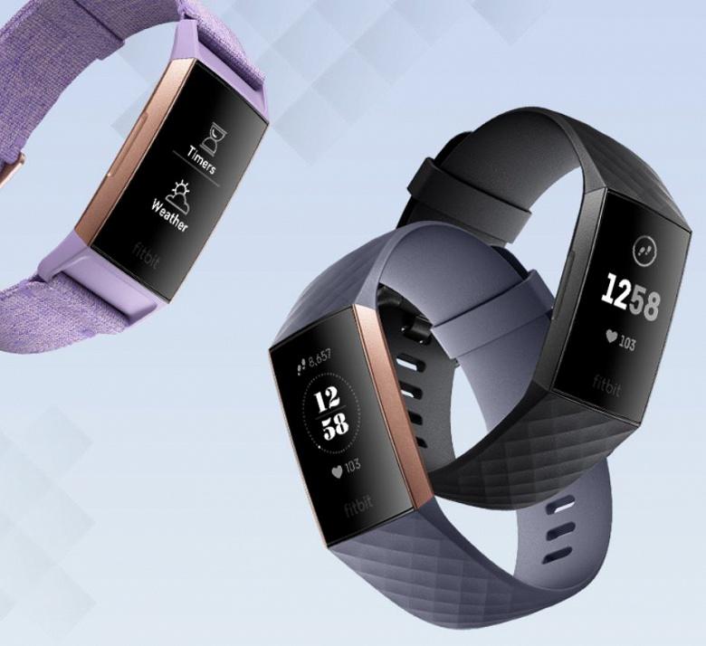Вариации Fitbit Charge 3