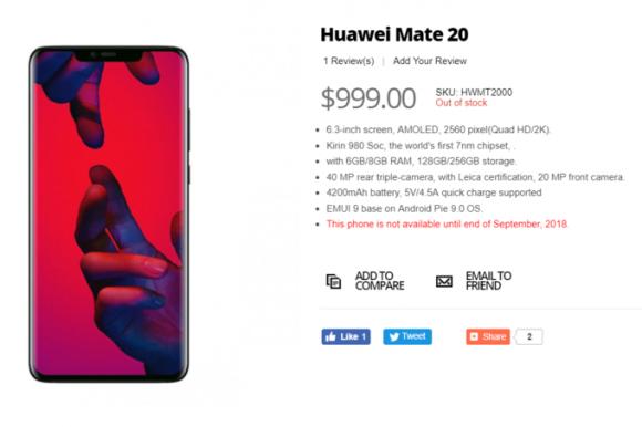 Huawei Mate 20 Price