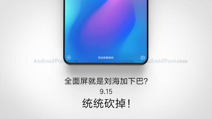 Дата презентации Xiaomi Mi Mix 3