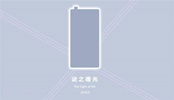Выдвижная камера Xiaomi Mi Mix 3