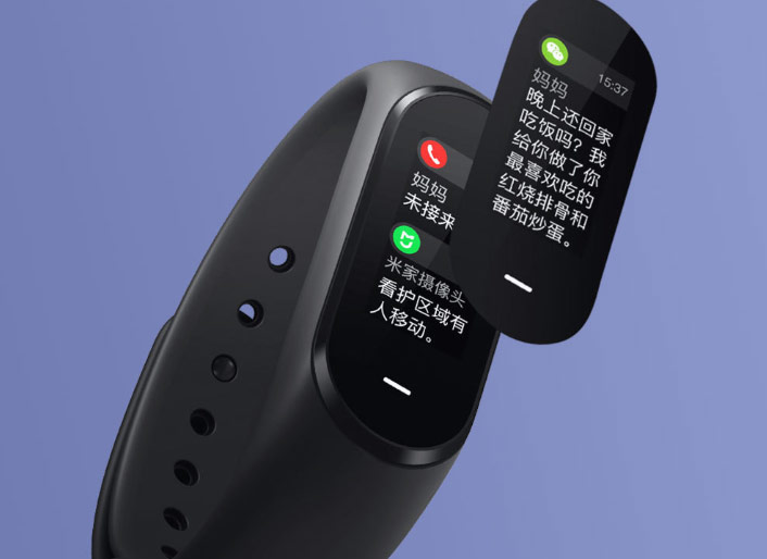 Xiaomi Black Plus NFC