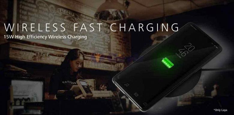 беспроводная зарядка на Huawei Mate 20 и Mate 20 Pro