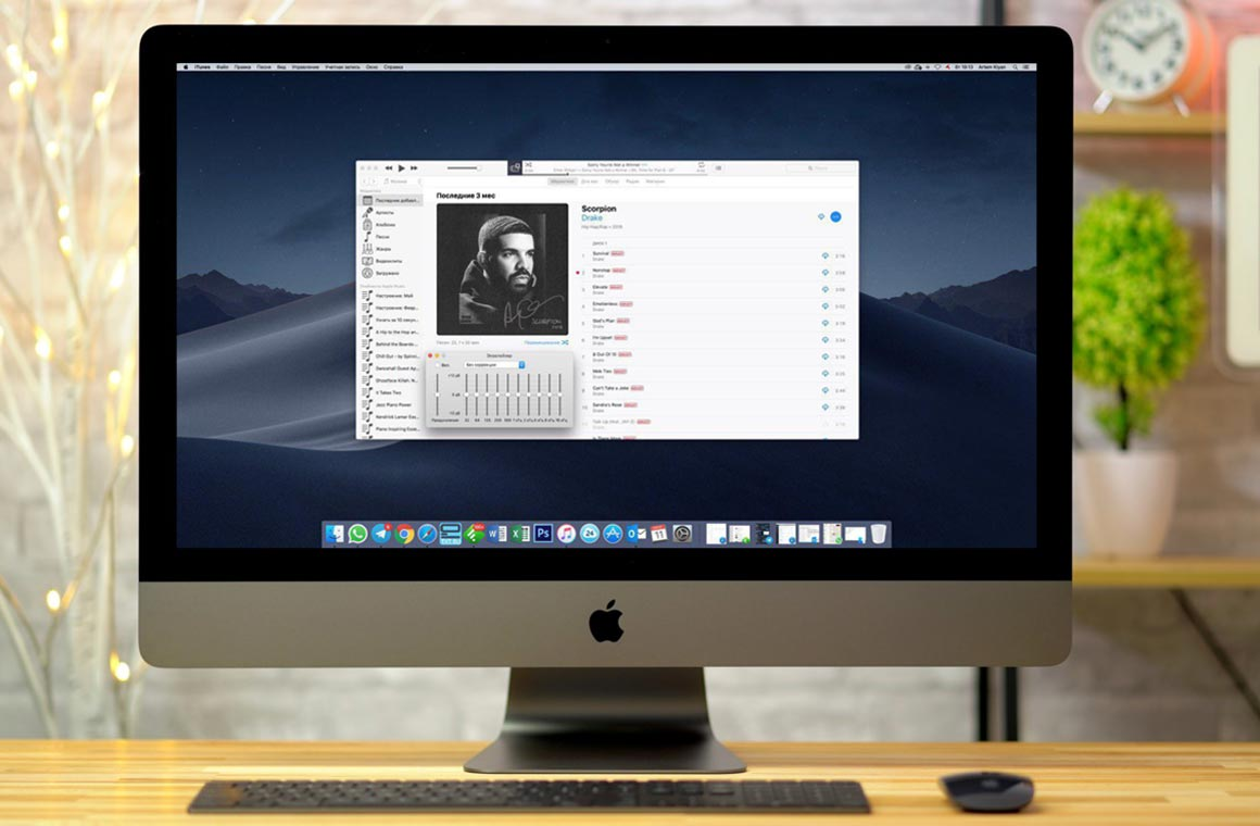 macOS iTunes equalizer