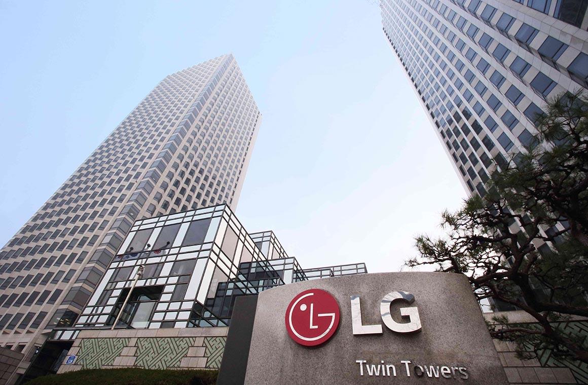 LG q3 profit