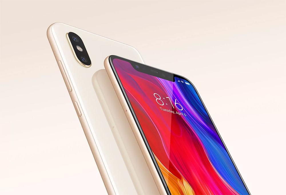 Xiaomi Mi 8 золотистого цвета