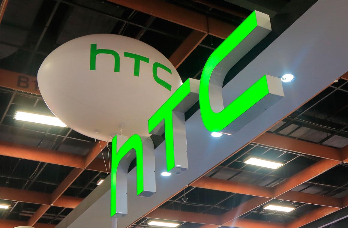 лого HTC