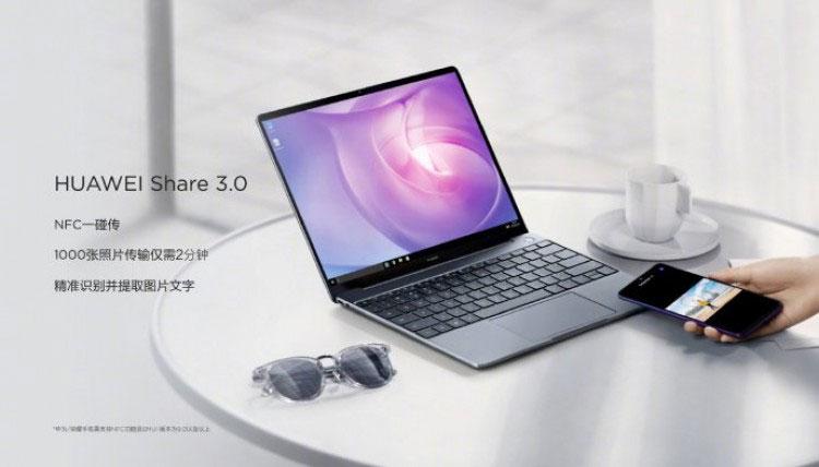 Huawei Mate Book 13