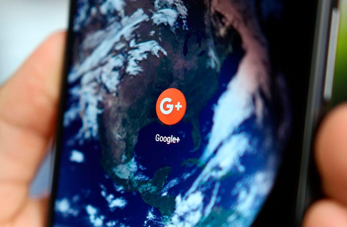 Google+ логотип