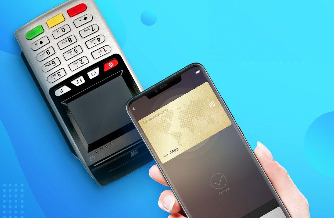 система Huawei Pay