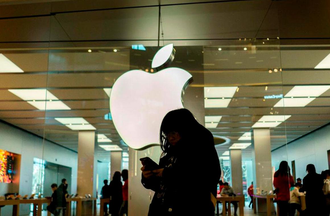 Бойкот Apple