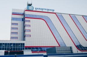 Здание дата-центра Казахтелеком в Павлодаре