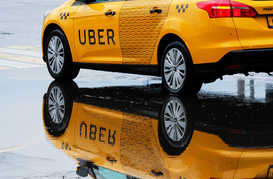 Uber Russia