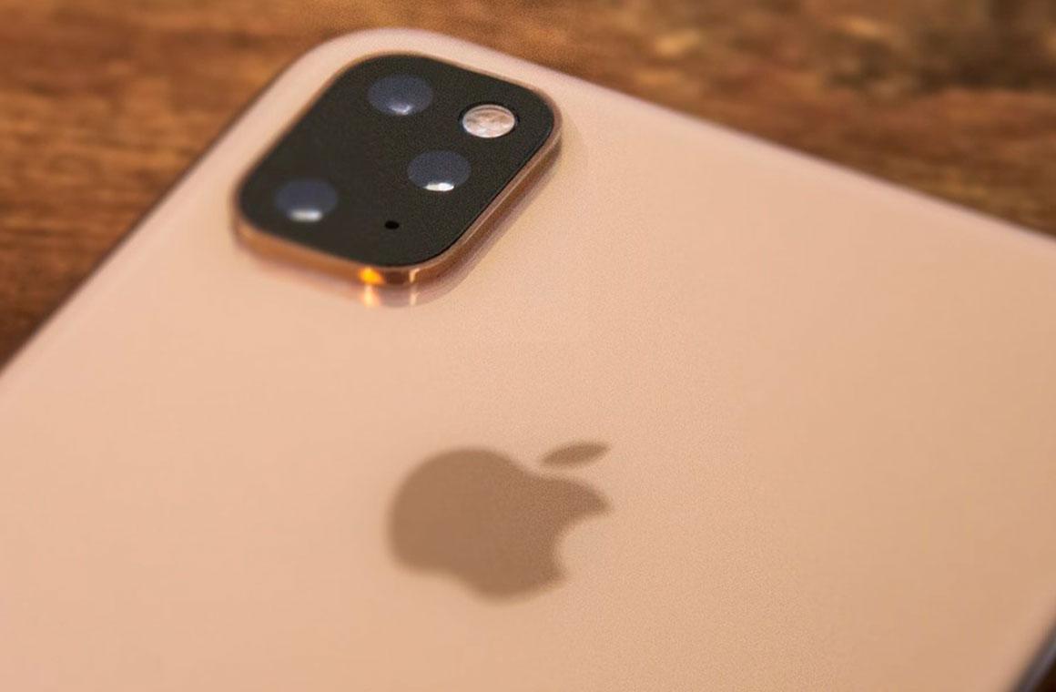 iPhone XI Max с тремя камерами