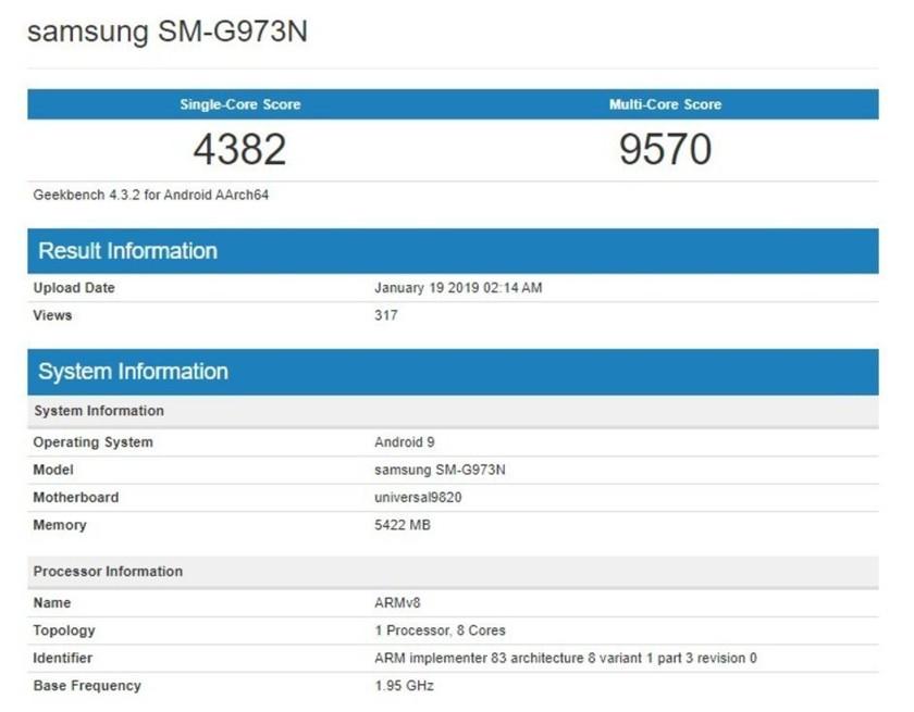 Samsung Galaxy S10 в Geekbench
