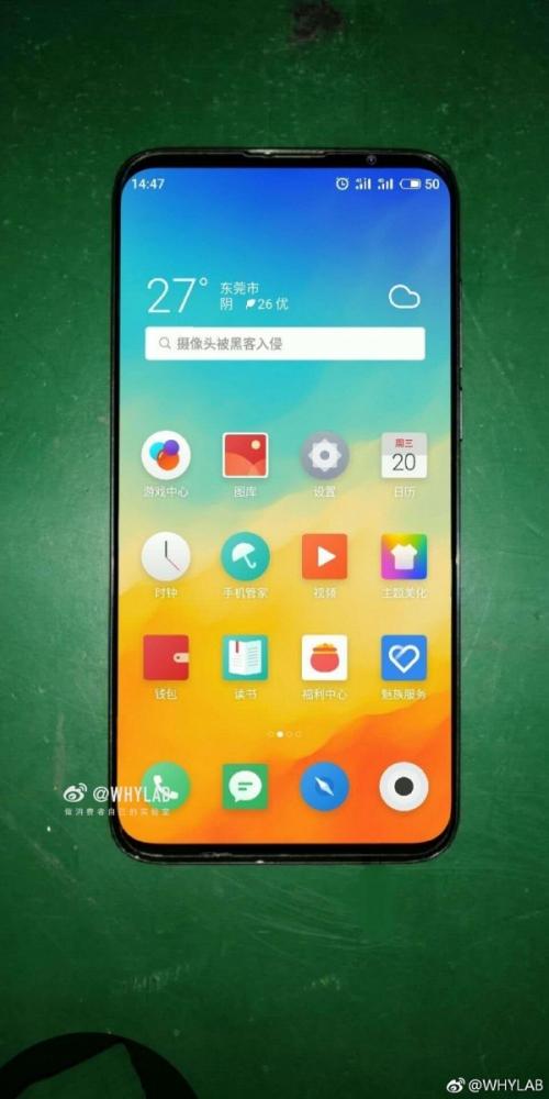 Meizu 16S экран
