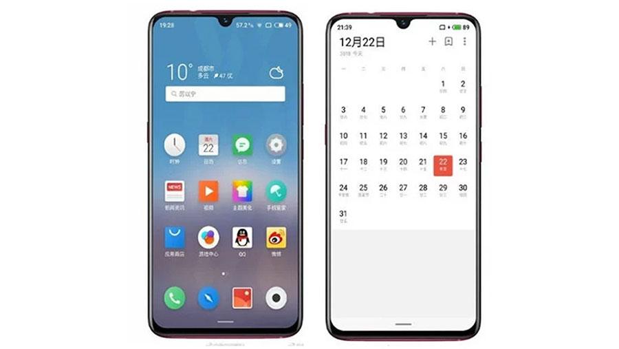 Meizu Note 9 рендер