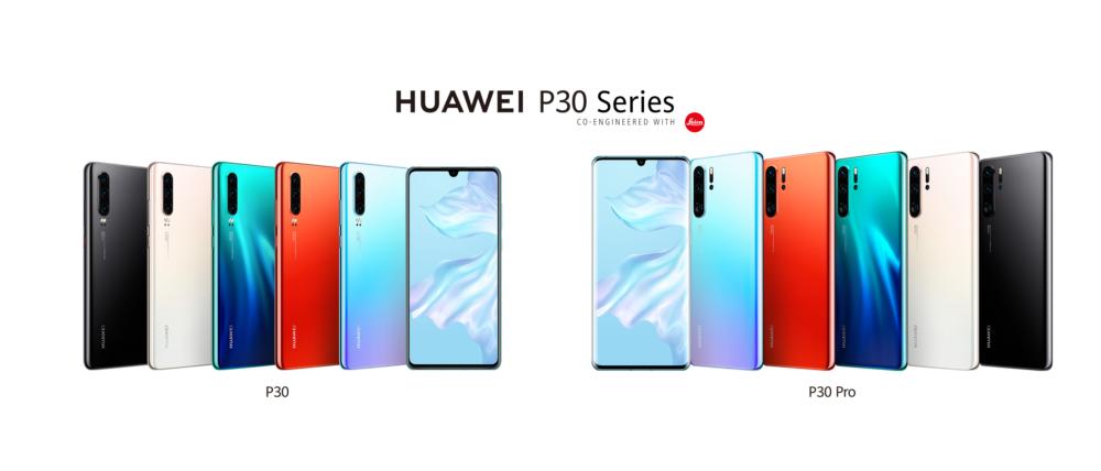HUAWEI P30 цвета