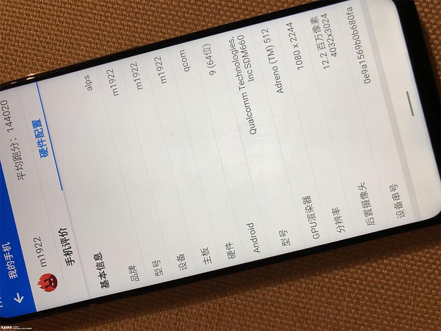 Характеристики Meizu Note 9 Lite