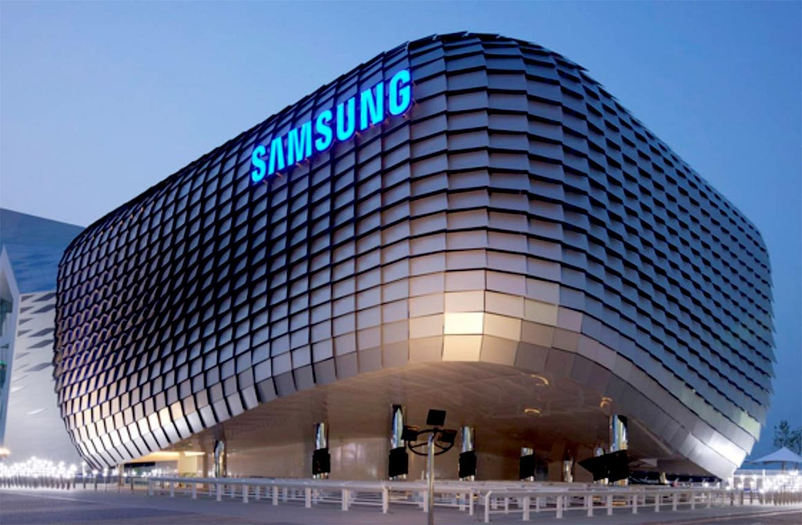 Главный офис Samsung