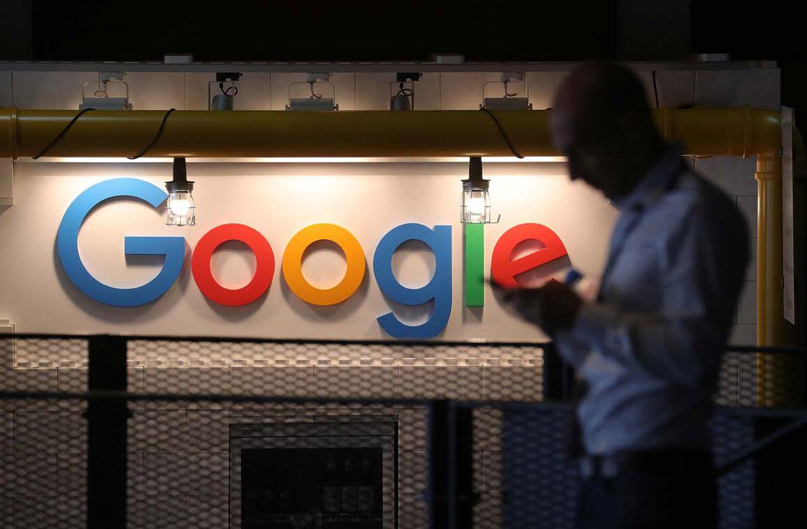 euphonia от Google