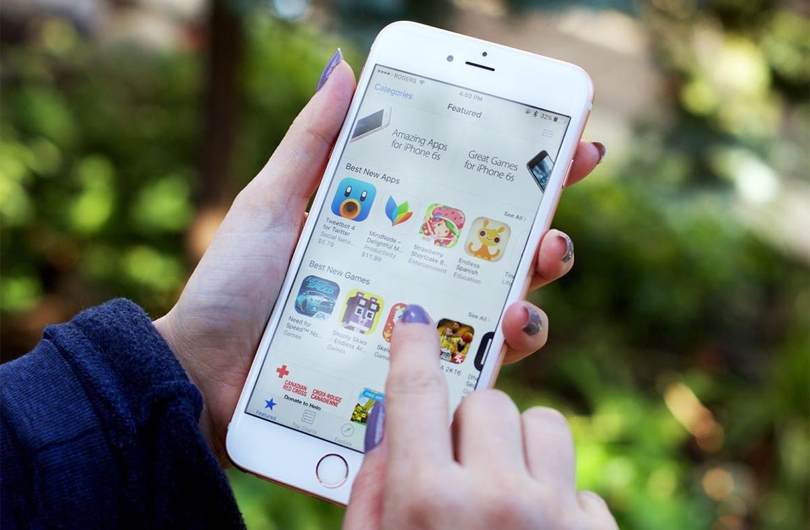 App Store на iPhone 7