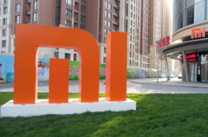 Xiaomi Main Office